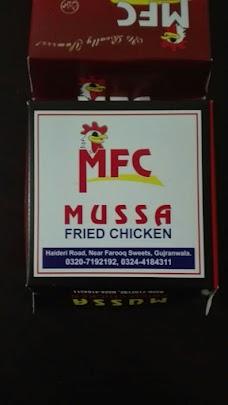 MFC Mussa Fried Chicken gujranwala