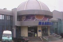Donetsk Planetarium, Donetsk, Ukraine