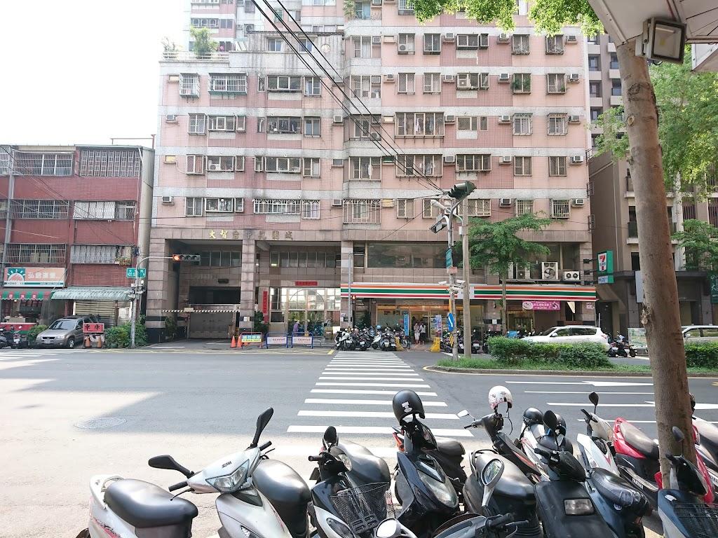 龍貓街景公車站