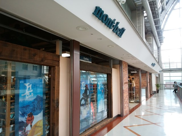 Montbell Sapporo Factory Shop & F.O. Shop
