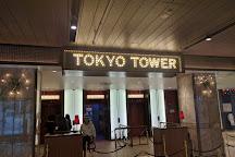 Tokyo Tower Aquarium, Minato, Japan