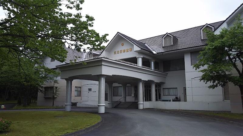 創価学会東北研修道場