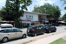 Shopping Porto Itagua, Ubatuba, Brazil