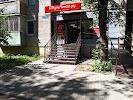 Купи-чехол.ру на фото Пушкина
