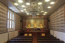London Fo Guang Shan Temple, London, United Kingdom