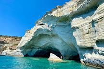 Oneiro Milos, Adamas, Greece
