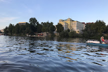 Slovansky Ostrov-Zofin, Prague, Czech Republic