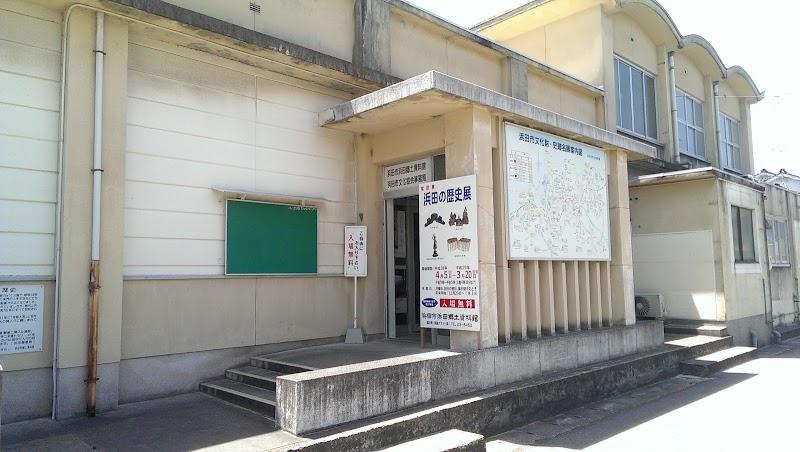 浜田 図書館