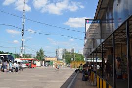 Автобусная станция   Moscow Novoyasenevskaya