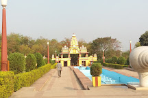 Birla Mandir, Bhopal, India