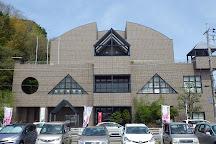 Abiko city Museum of Birds, Abiko, Japan