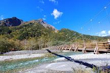 Myojin Bridge, Matsumoto, Japan