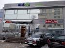Альпари, проспект Ибрагимова на фото Казани