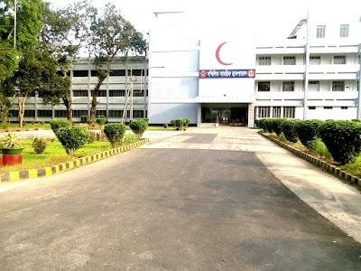 CMH Combined Military Hospital Bogra, Rajshahi | Phone: +880