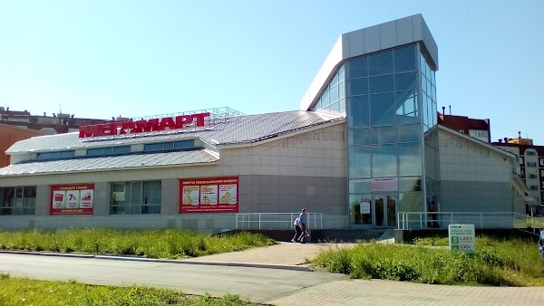 Суд рассмотрит иск о сносе магазина «Мегамарт»