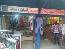 Ali Baβa Garment,s chiniot