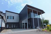 Issa Memorial Museum, Shinano-machi, Japan