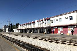 Железнодорожная станция  Podgorica