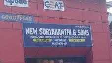 Suryakanthi & Sons thiruvananthapuram
