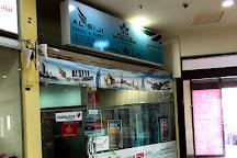 Dubai Shopping Center, Dubai, United Arab Emirates