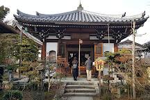 Kōgen-ji Temple, Tamba, Japan