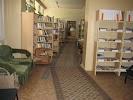 Волгоградская областная специальная библиотека для слепых