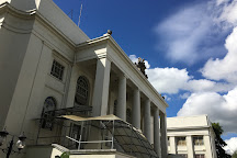 Cebu Provincial Capitol, Cebu Island, Philippines