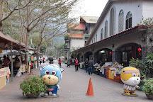 Dream Works of the mei, Xinyi Township, Taiwan