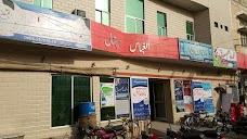 Al-Abbas Hospital sargodha