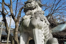 Samukawa Shrine, Samukawa-machi, Japan