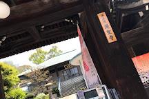 Genshoji Temple, Osaka, Japan