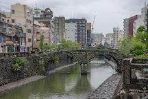 Megane Bridge, Nagasaki, Japan