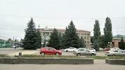 Администрация города Кирсанов на фото Кирсанова