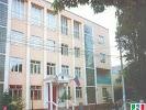 Министерство здравоохранения Республики Дагестан, улица Далгата на фото Махачкалы