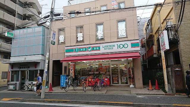 Lawson Store 100 Kichijoji Honcho Shop