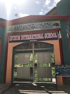 Lyceum International School chiniot