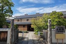 Sawa no Tsuru  Museum, Kobe, Japan