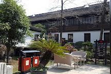 Former Residence of Xue Fucheng, Wuxi, China