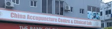 China Acupuncture Centre islamabad
