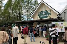 Sera Kogen Farm, Sera-cho, Japan