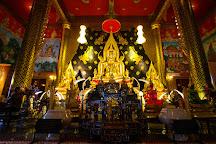 Wat Neramit Wipatsana, Dan Sai, Thailand
