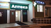 ФармаСС аптечный пункт на фото Химок