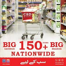 CSD Shop Masroor Karachi