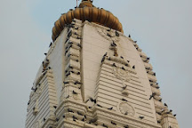 Gorakhnath Temple, Gorakhpur, India