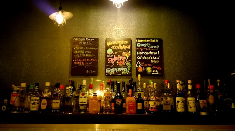 Nony's Bar (ノニーズバー) (大宮) (四条大宮)