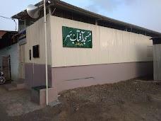 Abdul Azeez Kallu Stadium malegaon