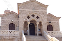 Church of Panagia Theoskepasti, Paphos, Cyprus