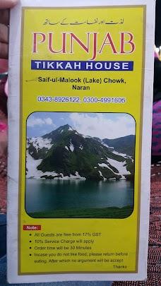 Punjab Tikka House Naran