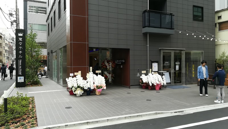 Henn na Hotel Tokyo Hamamatsucho