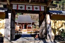 Jakkoin, Kyoto, Japan